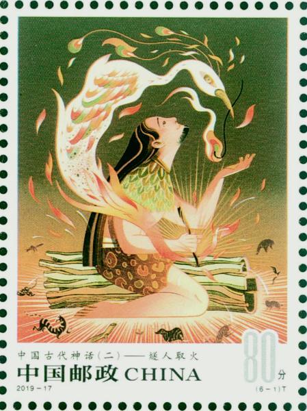 邮市动态中国集邮网_资讯 - 中国集邮总公司