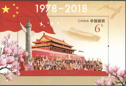 邮市动态中国集邮网_邮票 - 中国集邮总公司
