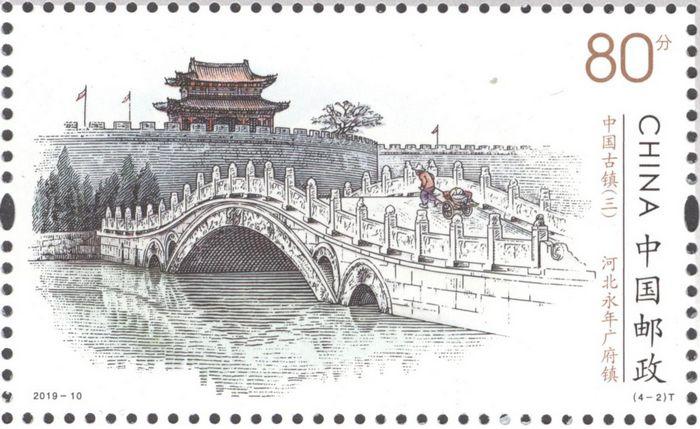 邮市动态中国集邮网_《中国古镇(三)》特种邮票 - 中国集邮总公司