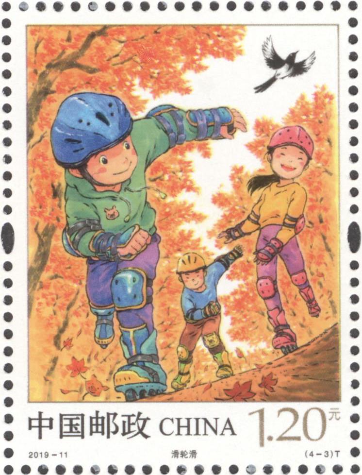 邮市动态中国集邮网_《儿童游戏(二)》特种邮票 - 中国集邮总公司